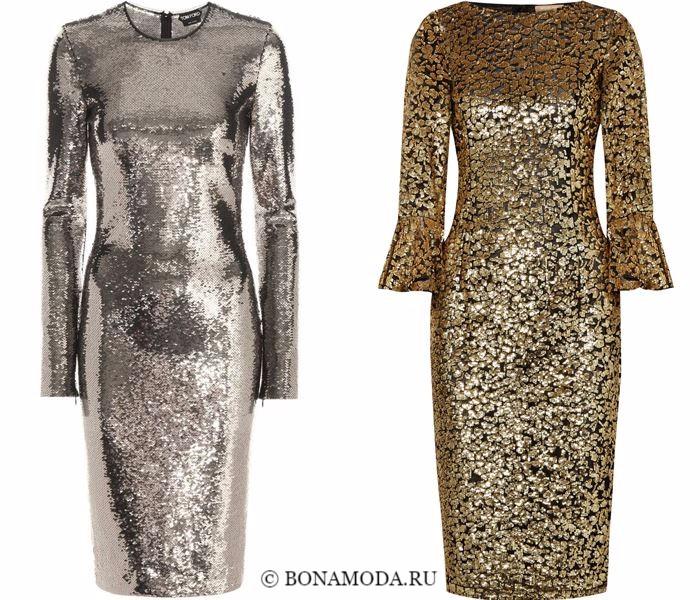 Блестящие платья со сверкающими пайетками 2018 - золотые модели-карандаш с длинными рукавами