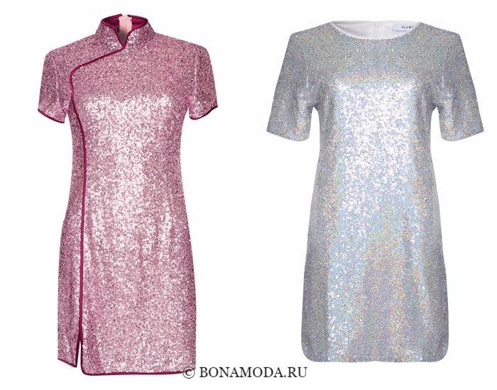 Блестящие платья со сверкающими пайетками 2018 - розовое и серебряное с короткими рукавами
