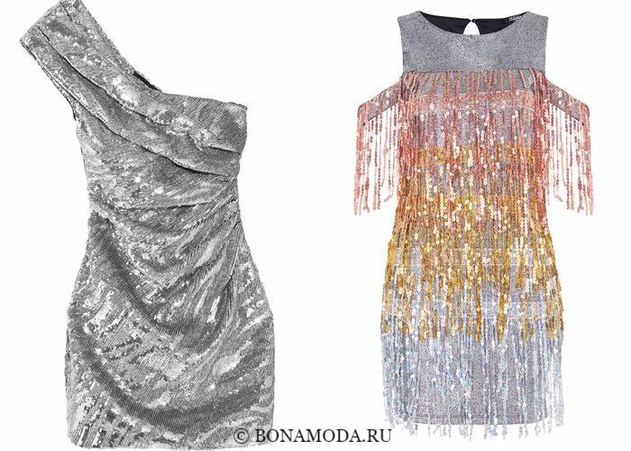 Блестящие платья со сверкающими пайетками 2018 - серебряные коктейльные короткие