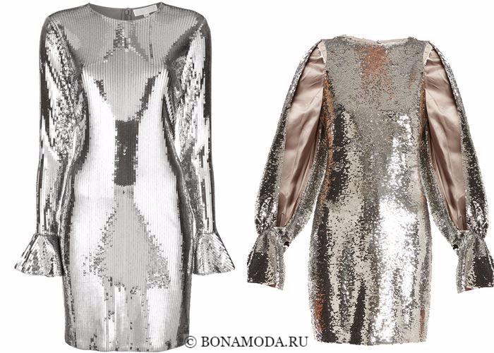 Блестящие платья со сверкающими пайетками 2018 - серебряные с длинными рукавами клеш