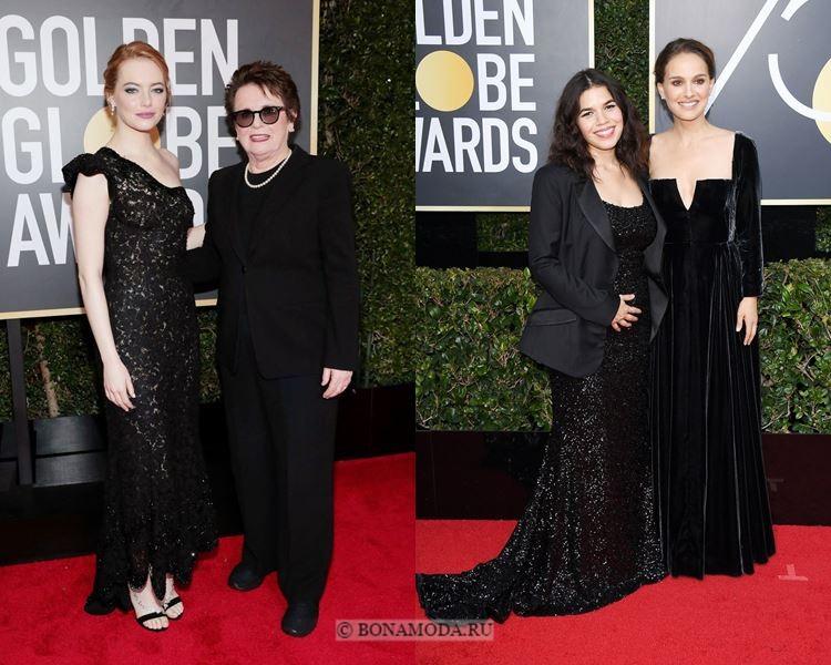 Чёрные вечерние платья-2018 «Золотой глобус»: