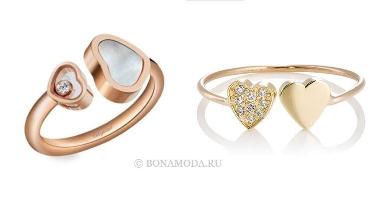 Модные женские кольца 2018 - золотые кольца с сердечками, бриллиантами и жемчугом