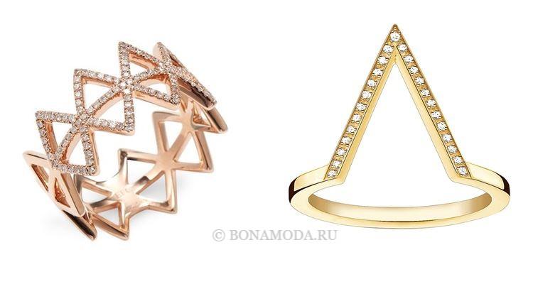 Модные женские кольца 2018 - золотые кольца-треугольники с бриллиантами