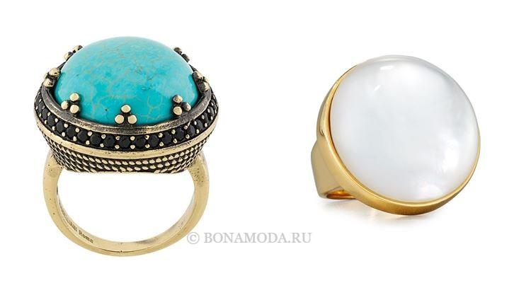 Модные женские кольца 2018 - кольца с круглыми крупными камнями