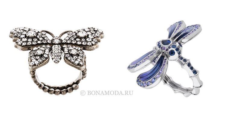 Модные женские кольца 2018 - кольца бабочки и стрекозы