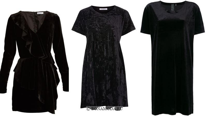 Цвета бархатных платьев 2018 - Чёрные платья с короткими и длинными рукавами