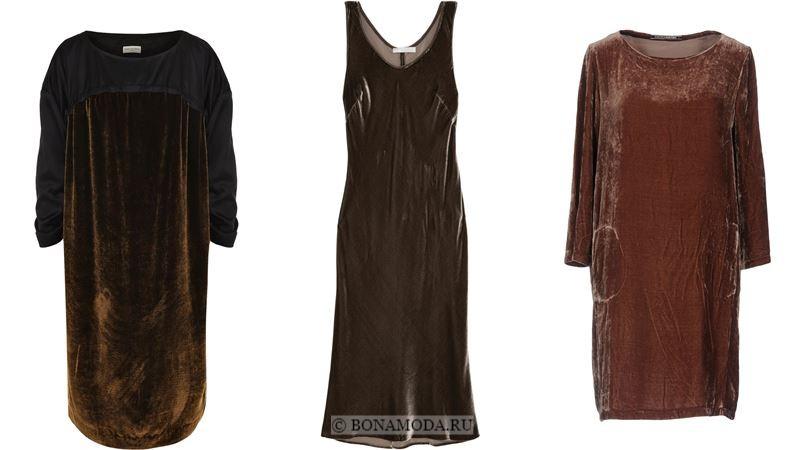 Цвета бархатных платьев 2018 - Простые минималистичные коричневые платья