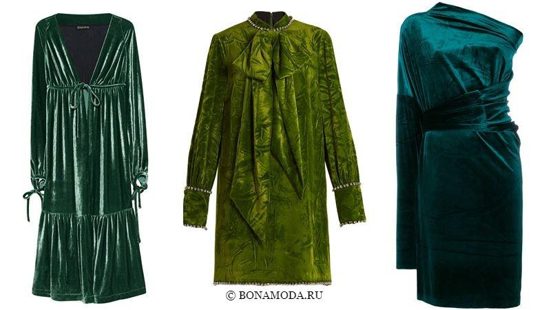 Цвета бархатных платьев 2018 - Коктейльные зелёные платья с длинными рукавами