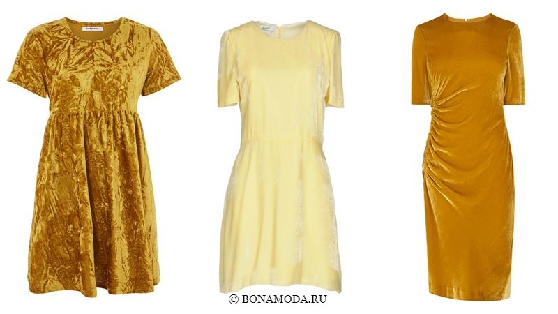 Цвета бархатных платьев 2018 - Жёлтые платья-футболки