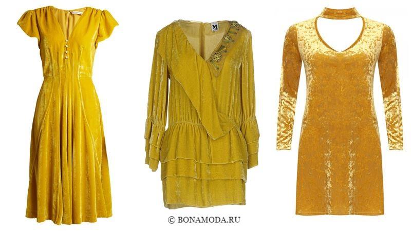 Цвета бархатных платьев 2018 - Коктейльные короткие жёлтые платья