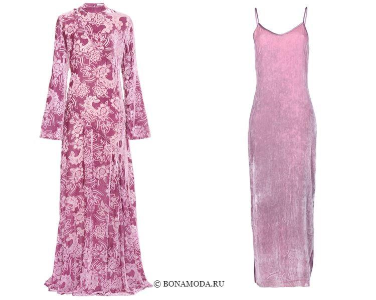 Цвета бархатных платьев 2018 - Розовые платья холодного оттенка