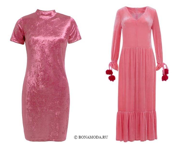 Цвета бархатных платьев 2018 -  платья ярко-розового оттенка