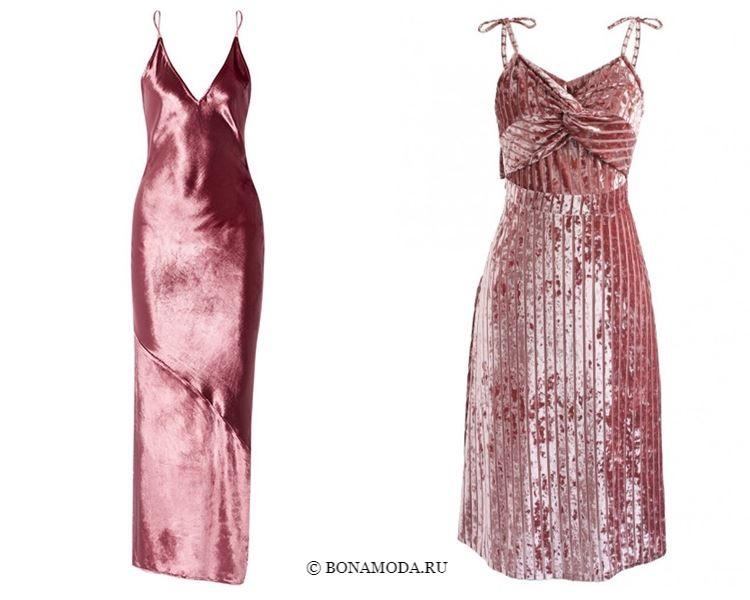 Цвета бархатных платьев 2018 - Коктейльное и вечернее розовые платья на тонких бретелях