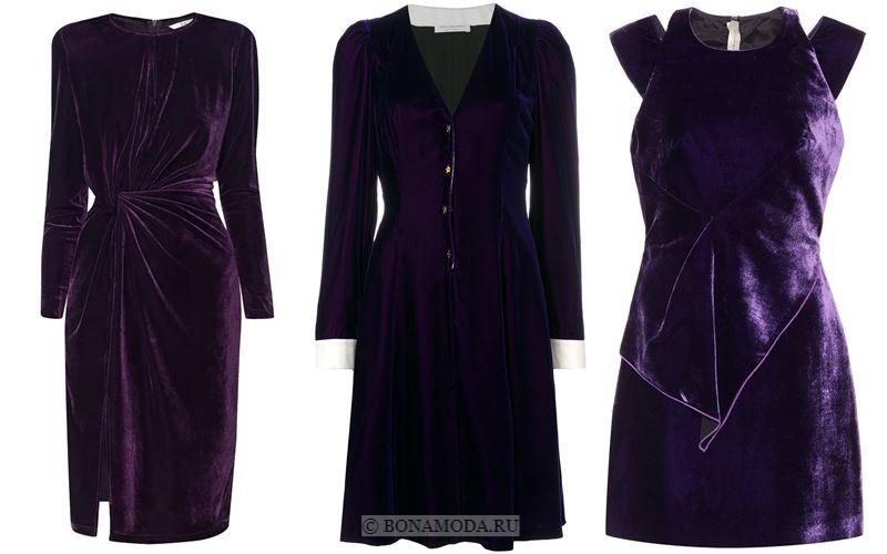 Цвета бархатных платьев 2018 - Коктейльные платья чернильно-фиолетового оттенка