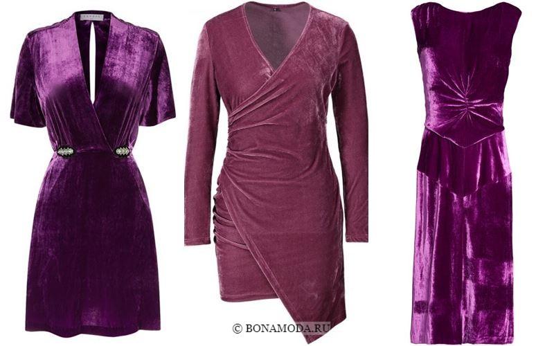 Цвета бархатных платьев 2018 - Короткие платья фиолетово-баклажанового оттенка