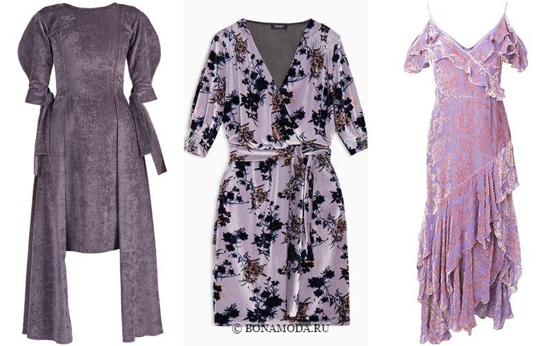 Цвета бархатных платьев 2018 - Сиреневые и лавандовые платья