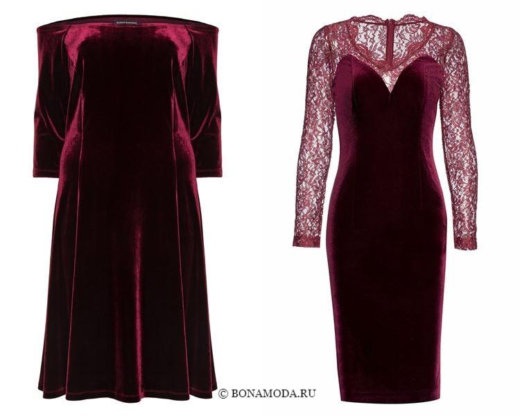 Цвета бархатных платьев 2018 - Коктейльные бордовые платья до колена