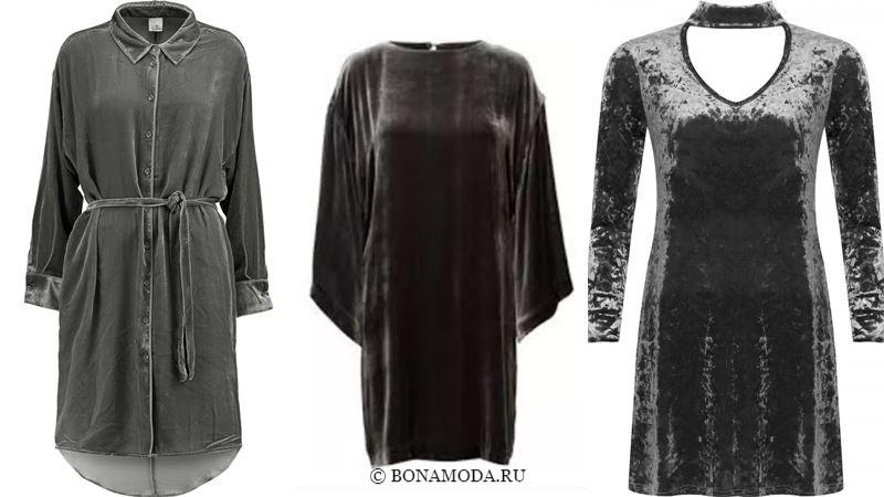 Цвета бархатных платьев 2018 - Серые платья с длинными рукавами