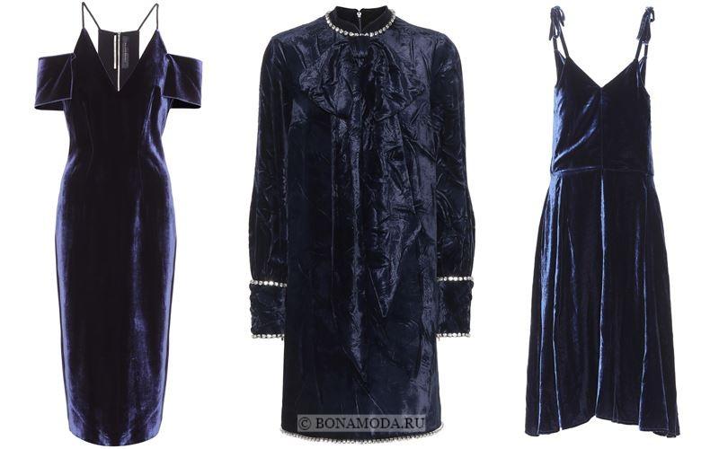 Цвета бархатных платьев 2018 - Короткие коктейльные синие платья