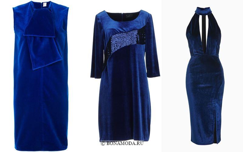Цвета бархатных платьев 2018 - Яркие и насыщенные синие платья