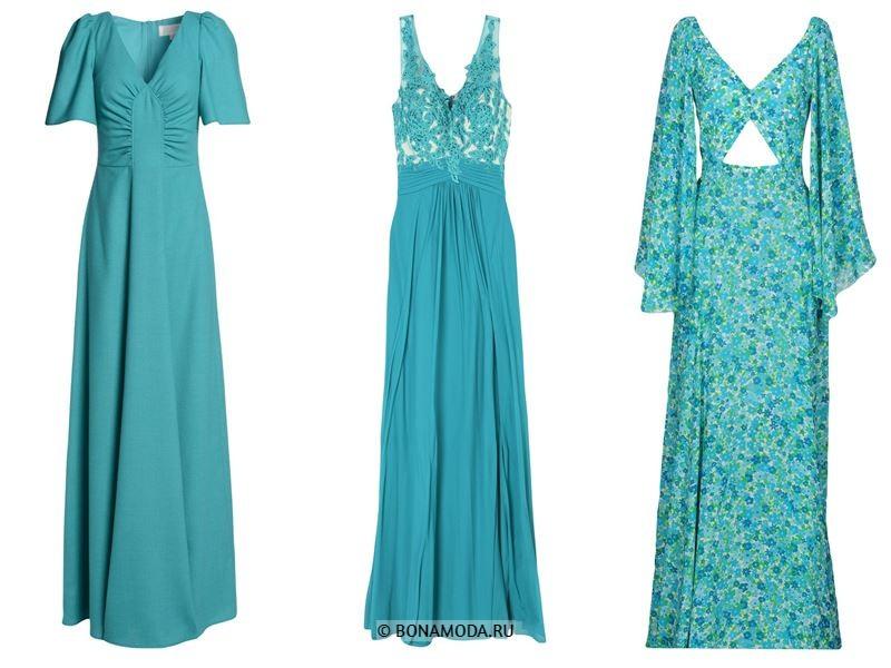 Цвета длинных платьев 2018 - ярко-бирюзовые вечерние платья
