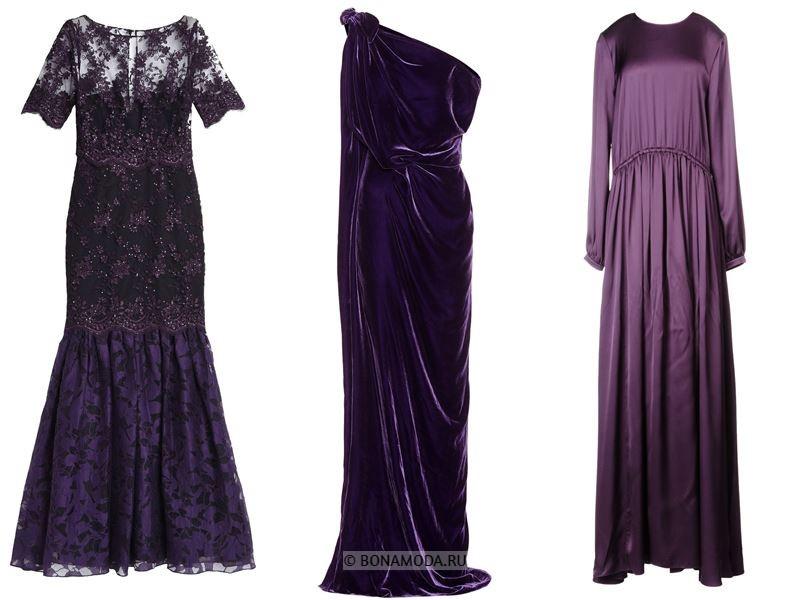 Цвета длинных платьев 2018 - тёмно-фиолетовые вечерние платья