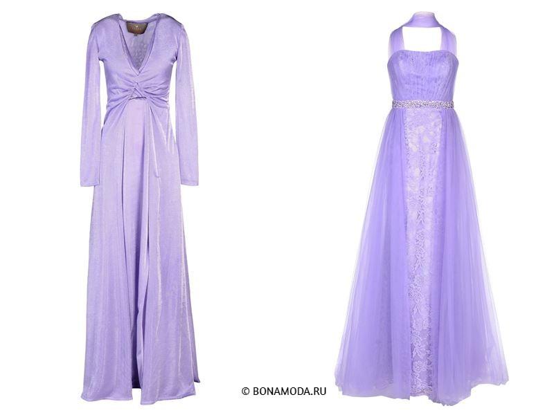 Цвета длинных платьев 2018 - платья аметистового оттенка