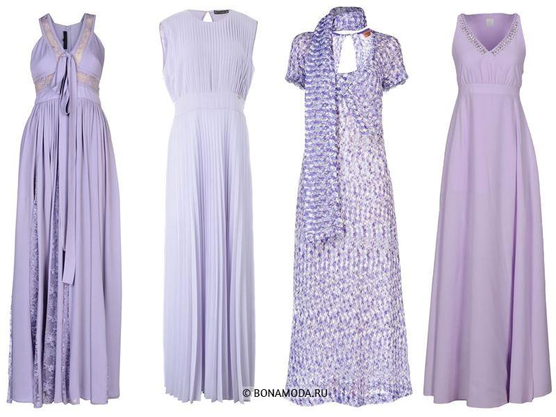 Цвета длинных платьев 2018 - лилово-лавандовые платья