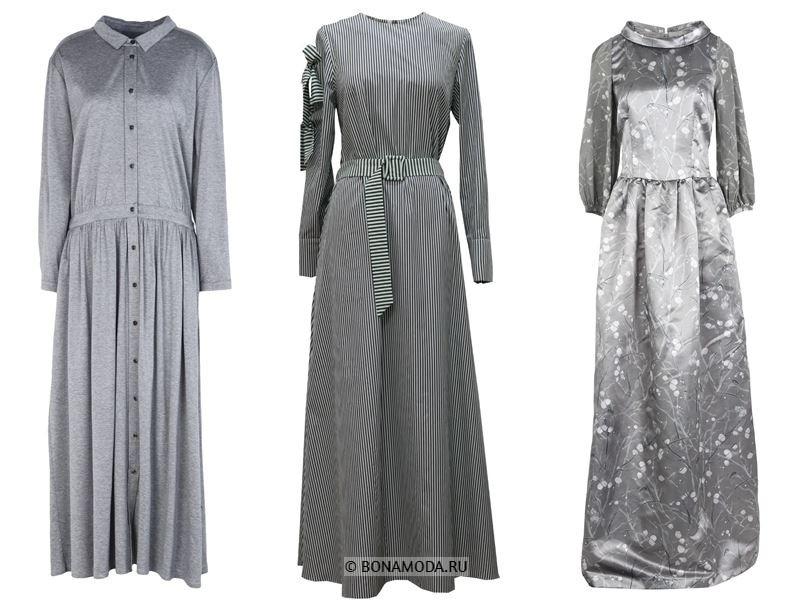 Цвета длинных платьев 2018 - серые платья с длинными рукавами