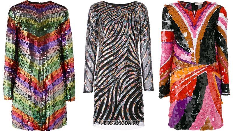 Модные короткие платья 2018 - Блестящие разноцветные платья с крупными пайетками