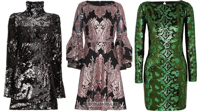 Модные короткие платья 2018 - Коктейльные платья с пайетками