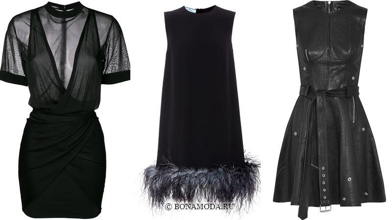 Модные короткие платья 2018 - Маленькие чёрные платья из шифона, с перьями и из кожи