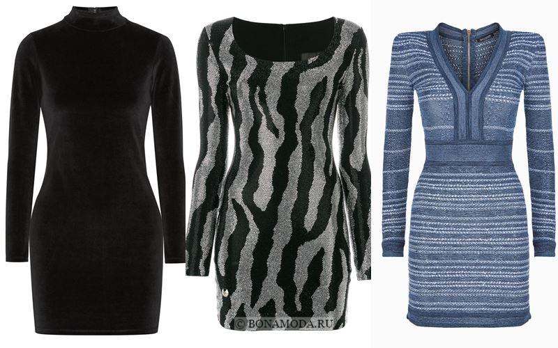 Модные короткие платья 2018 - Облегающие платья с длинным рукавом