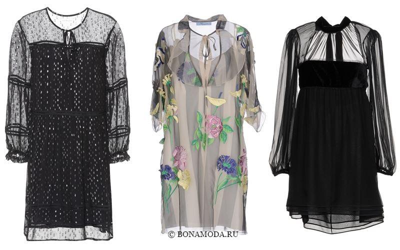 Модные короткие платья 2018 - Прозрачные шифоновые платья с длинным рукавом