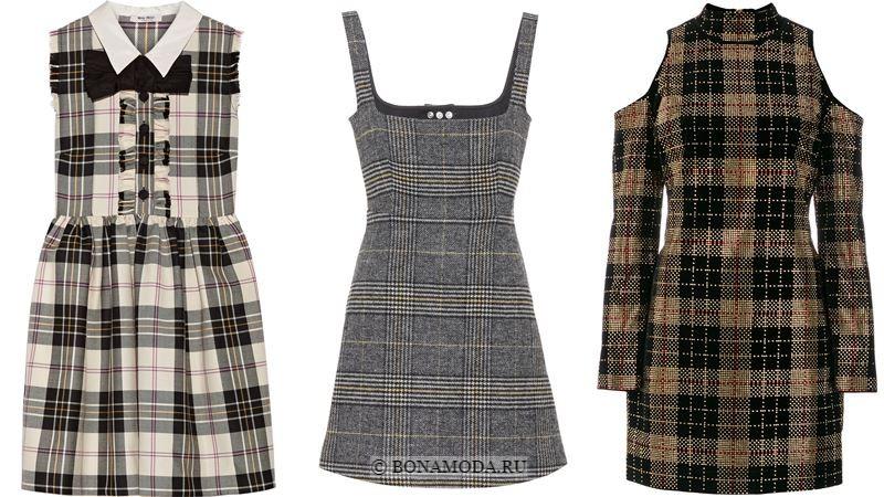 Модные короткие платья 2018 - Серо-бежевые платья в клетку
