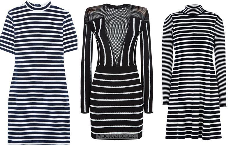 Модные короткие платья 2018 - Чёрно-белые платья с горизонтальную полоску