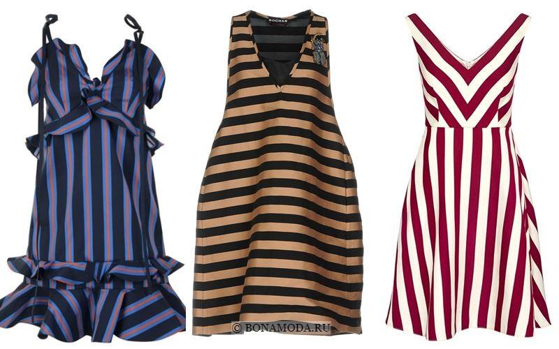 Модные короткие платья 2018 - Платья без рукавов в цветную полоску