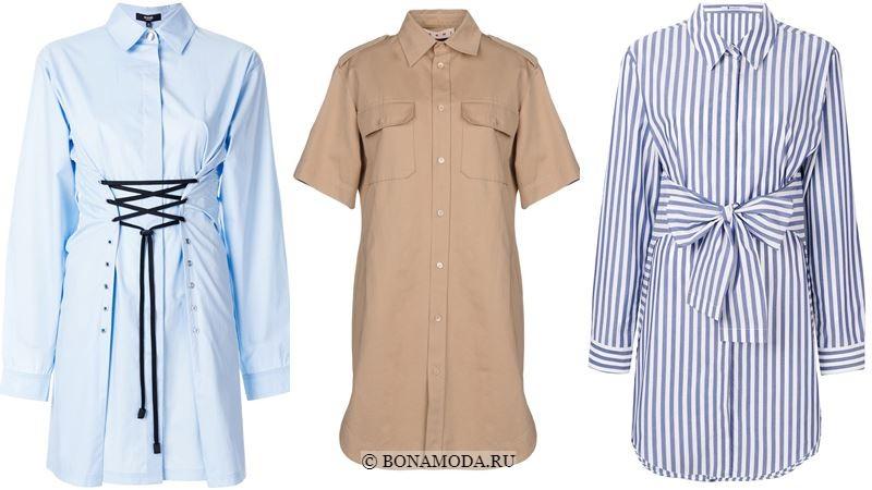 Модные короткие платья 2018 - Голубые и бежевые платья-рубашки