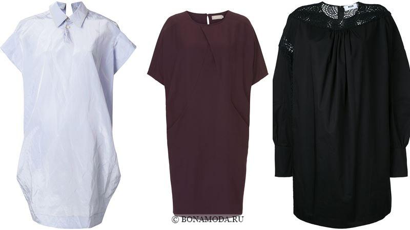Модные короткие платья 2018 - Минималистичные платья-кокон или баллон