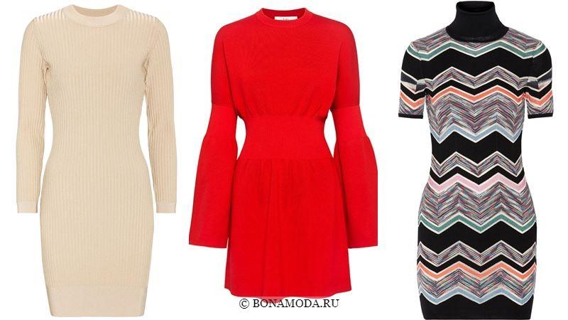 Модные короткие платья 2018 - трикотажные приталенные платья