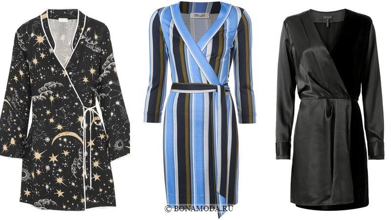 Модные короткие платья 2018 - Шёлковые платья-халат с длинным рукавом
