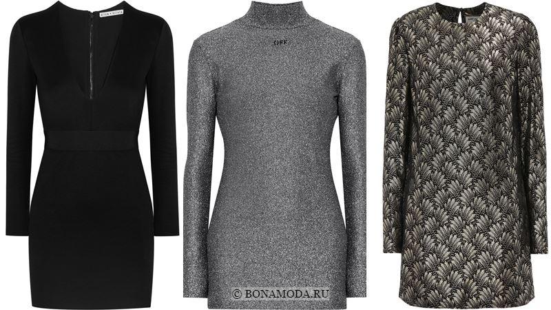 Модные короткие платья 2018 - Чёрные и серые мини-платья с длинным рукавом