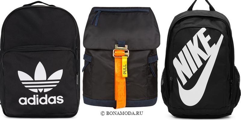Модные цвета рюкзаков 2018 - нейлоновые спортивные чёрные