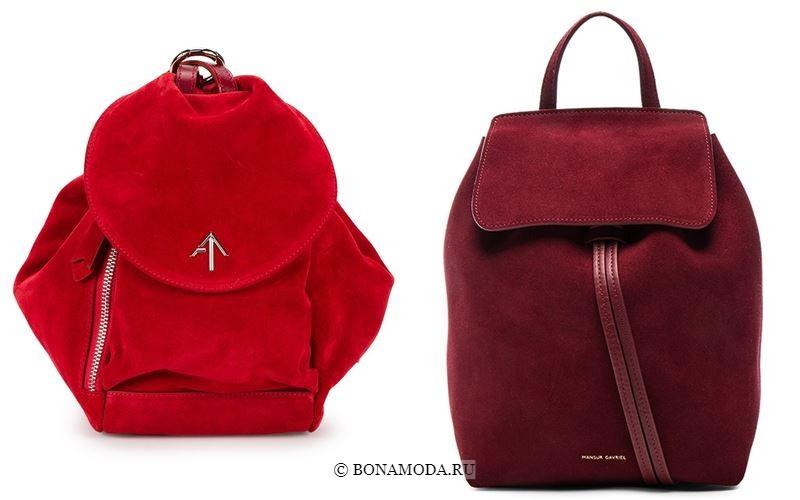 Модные цвета рюкзаков 2018 - красные замшевые минималистичные рюкзаки