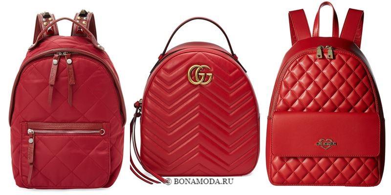 Модные цвета рюкзаков 2018 - красные стёганые рюкзаки