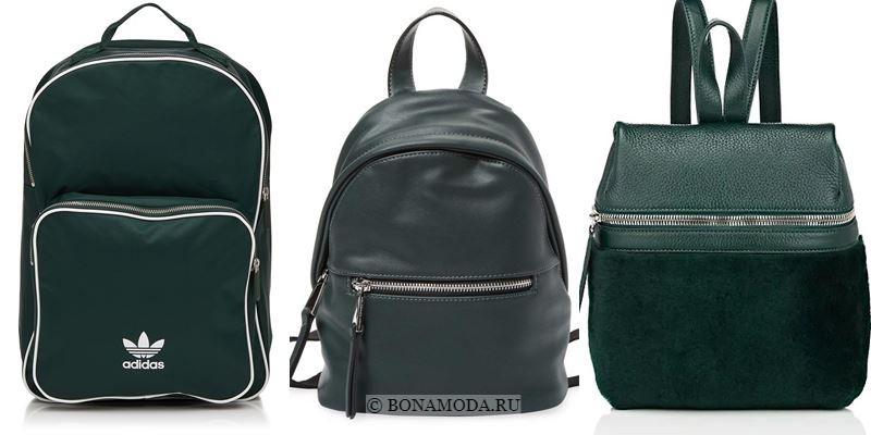 Модные цвета рюкзаков 2018 - тёмно-зелёные рюкзаки из нейлона, кожи и замши