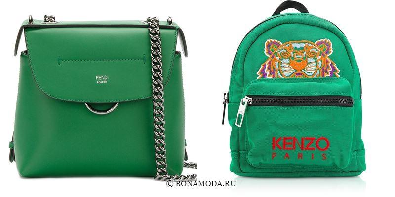 Модные цвета рюкзаков 2018 - яркие травянисто-зелёные мини-рюкзаки