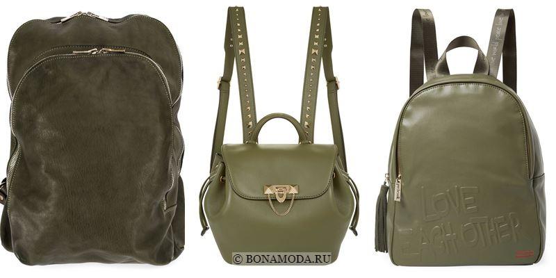 Модные цвета рюкзаков 2018 - кожаные рюкзаки оттенков хаки