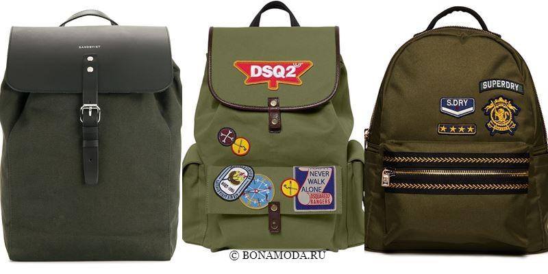 Модные цвета рюкзаков 2018 - текстильные и нейлоновые рюкзаки хаки