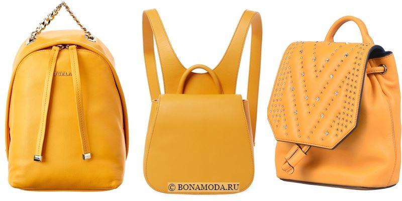 Модные цвета рюкзаков 2018 - кожаные жёлтые рюкзаки